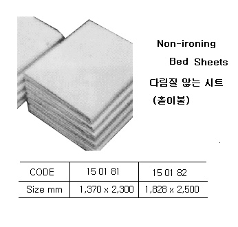 Cloth / Linen Products  150182  SHEET, POLYESTER/COTTON, WHITE , NON-IRONING 1828 x 2500 MM